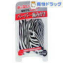 ハニック・ホワイトラボ ペーパー歯みがきW 動物柄(6包入)...