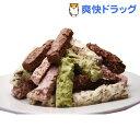 【訳あり】オールブランチョコバー(700g)[お菓子 おやつ]【送料無料】