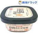 国産有機 陰陽あわせ味噌(米+麦)(400g)