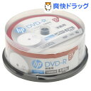 hp DVD-R ホワイトワイドレーベル 内径23mm sp(CB) DR120CHPW25PA(25枚入)