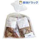 大豆100%生地 SOYチップス(のり塩・コンソメ)(500g(250g*2袋))