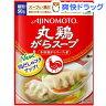 味の素KK 丸鶏がらスープ 袋(50g)