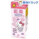 ハローキティ 豆乳飲料 紅茶(200mL 12本入)【マルサン】