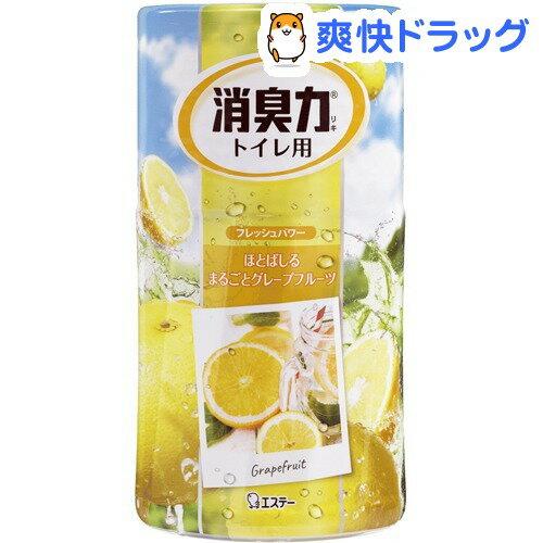 トイレの消臭力 グレープフルーツ(400mL)【消臭力】[消臭剤]...:soukai:10042603