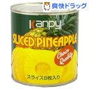 カンピー パインアップル(425g)【カンピー】[缶詰]