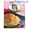 キユーピー あえるパスタソース 香ばしえび塩(27.4g*2袋入)