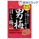 ノーベル製菓 男梅ほし梅(20g)