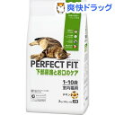 パーフェクトフィット 下部尿路とお口のケア 1-10歳 室内猫の下部尿路お口ケア チキン(2kg)【パーフェクトフィット(PERFECT FIT)】[無着色]