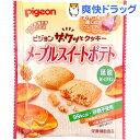 ザクッとクッキーメープルスイートポテト(27g)[マタニティ食品]