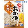 朝からおかゆ しじみと生姜(2袋入)