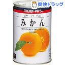 明治屋 MY フルーツマーケット みかん EO #4(425g)[缶詰]