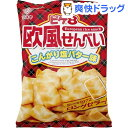 ピケエイト こんがり塩バター味(103g)[お菓子 お花見グッズ おやつ]