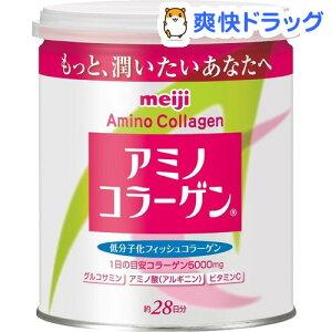 アミノコラーゲン サプリメント