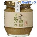 サンクゼール 韓国万能だれ ねぎ塩味(190g)【サンクゼール】