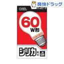 OHM シリカ電球 60W形 LW100V57W55/1P(1コ入)