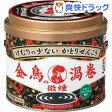 金鳥の渦巻 微煙 缶(30巻)【金鳥の渦巻き】
