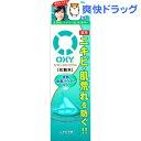 オキシー アクネケアローション(170mL)【OXY(オキシー)】