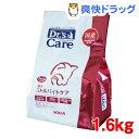 ドクターズケア 猫用 ストルバイトケア フィッシュテイスト(1.6kg)【ドクターズケア】【送料無料】