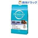 プロマネージ 避妊去勢している犬用 成犬用(1.7kg)【dalc_promanage】【m3ad】【プロマネージ】 ドッグフード
