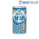 森永 冷やし甘酒(190g*30本入)【森永 甘酒】