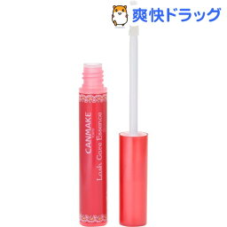 <strong>キャンメイク</strong>(CANMAKE) ラッシュケアエッセンス(1本入)【<strong>キャンメイク</strong>(CANMAKE)】