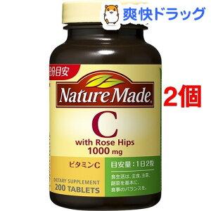 ネイチャー ビタミン コセット
