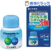 クレベリンゲル(60g*3コセット)【クレベリン】【送料無料】