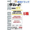 【第3類医薬品】ザ・ガードコーワα3+(550錠*5コセット)【ザ・ガードコーワ】