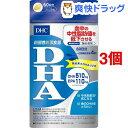 DHC DHA 60日分(240粒(121.2g)*3コセッ...