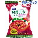 DHC 発芽玄米リゾット トマト味(1食入)【DHC】