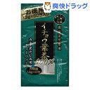 ★税抜3000円以上で送料無料★徳用 二度焙煎 イチョウ葉茶 1.3gX60包