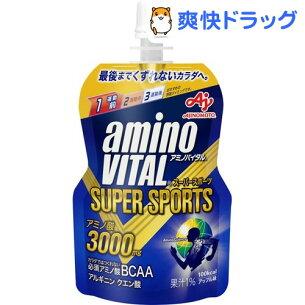 アミノバイタル スーパー スポーツ