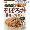 菜彩亭 そぼろ丼(140g)
