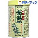 オリヂナル 薬湯 ハッカ脳(750g)