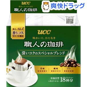 ドリップ コーヒー スペシャル ブレンド