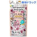 フレア フレグランス 柔軟剤 ジェントル&ブーケの香り つめかえ用(480mL)【フレア フレグランス】