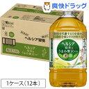 【訳あり】ヘルシア緑茶 うまみ贅沢仕立て(1L*12本)【ヘ...