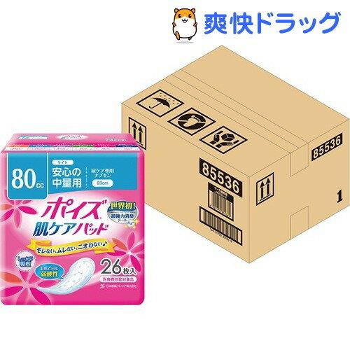 ポイズ 肌ケアパッド 吸水ナプキン 安心の中量用...の商品画像