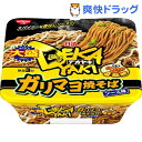 日清デカヤキ ガリマヨ焼そば ソース味(1コ入)