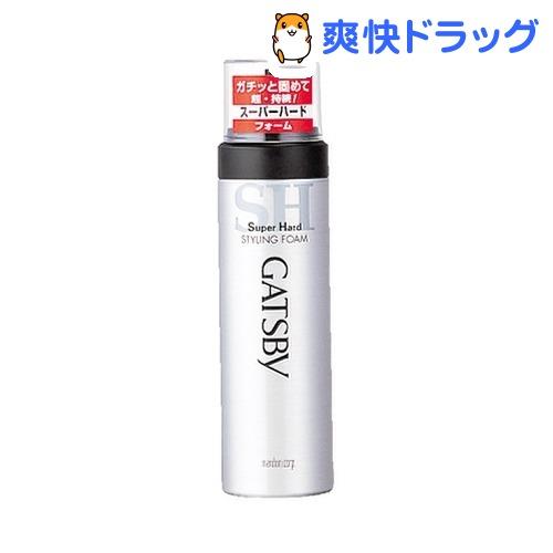 ギャツビー スタイリングフォーム スーパーハード(185g)【GATSBY(ギャツビー)】…...:soukai:10043538