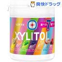 キシリトールガム 7種アソートボトル(143g)【キシリトール】