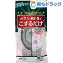 研磨材入スポンジ トイレ水アカ用 柄付 C1476(2本入)