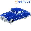 カーズ・トミカ C-6 ドック・ハドソン スタンダードタイプ(1コ入)【カーズ・トミカ】[ミニカー おもちゃ タカラトミー]