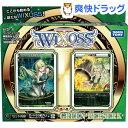 ウィクロス WXD-18TCG構築済みデッキグリーンベルセルク 初回特典版(1コ入)【ウィクロス】
