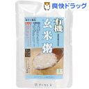 コジマフーズ 有機 玄米粥(200g)[レトルト インスタント食品]