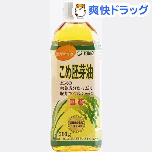 築野食品 こめ胚芽油(500g)...:soukai:10256440
