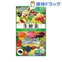 生酵素333(60球)【ミナミヘルシーフーズ】...