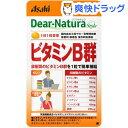 ディアナチュラスタイル ビタミンB群(20粒入)【Dear-Natura(ディアナチュラ)】