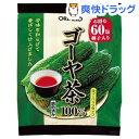ゴーヤ茶(3gX60包入)