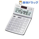 カシオ 電卓 ホワイト JF-Z200-WE(1台)【送料無料】